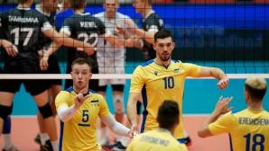 Украйна си подпечата класирането за 1/8-финалите след разгром над Естония (снимки)