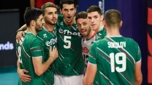България срещу Словения на 1/8-финал на Евроволей 2019