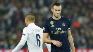 Реал се провали така, както не го е правил в 167 мача в Шампионската лига