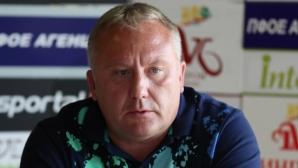 Николай Киров: Директор търсеше кой да ме смени още през зимата