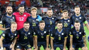 Косово постигна най-високото си класиране, България отстъпи с две позиции
