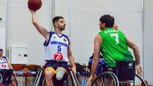 Шампионът по баскетбол на колички става ясен в последния мач от първенството