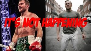 Люк Килър отрече за мач с Макгрегър