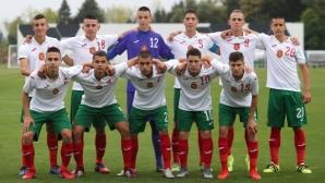 България U16 отстъпи на Словакия в контрола (снимки)