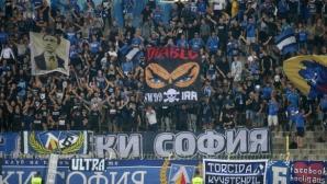 Пуснаха в предварителна продажба билетите за Славия - Левски