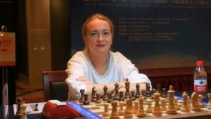Реми в 8-ия кръг на Гран при на Москва за Антоанета Стефанова