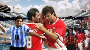 """""""От скрина"""": Митът за Аржентина и САЩ'94"""