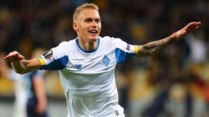 Динамо (Киев) и Копенхаген стартираха с минимални победи