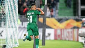 Най-голямата българска победа в групи от евротурнирите