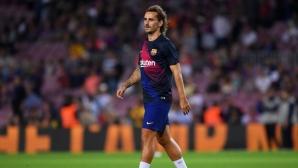 Гризман договорил комисионната си от Барселона още през март