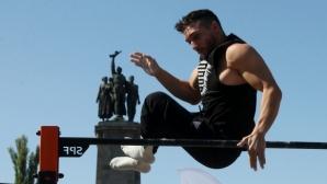 Даниел Христов със злато във стрийтфитнеса, България и Португалия триумфираха в баскетбола