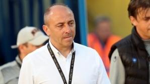 Илиан Илиев: Победата е изключително важна