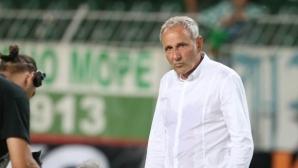 Никола Спасов: Футболистите спряха да вярват в себе си след първия гол