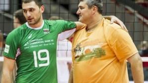 Легендата Любо Ганев: Ще бием Словения, сигурен съм!