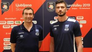 Треньорът на Гърция: Ще се опитаме да затрудним Русия