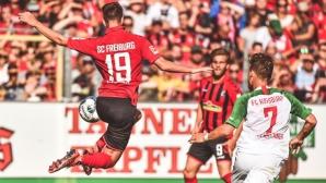 Гредата спря Фрайбург за първото място