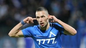 """Славия 0:0 Левски, сериозен пропуск за """"сините"""""""
