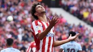 Атлетико даде шанс на Барса и Реал Мадрид да го задминат