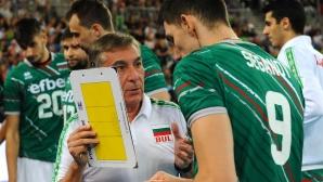 Безлична България си тръгна от Евроволей 2019!