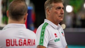 България с най-слабо класиране на Европейско от 1987-а