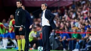 Валверде: Треньорът поема отговорност за случващото се