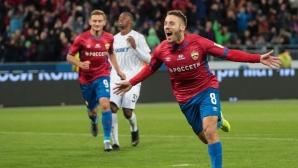 ЦСКА (М) се съвзе от шока в Разград с победа срещу пряк конкурент (видео)