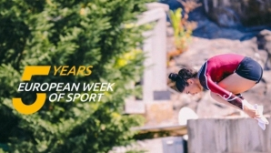 Европейска седмица на спорта стартира утре в София