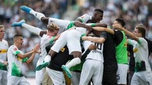 Борусия (М) се раздаде и превъзмогна шока от Лига Европа