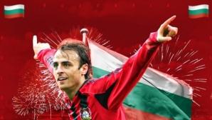 Байер (Леверкузен) поздрави всички българи за празника ни