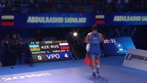 Садулаев отново показа, че е най-добрият - Аварския танк с четвърта световна титла