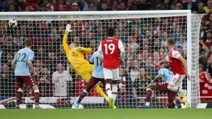 Арсенал 0:1 Астън Вила (гледайте на живо)