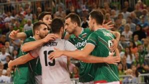 България отново ще играе квалификации за Европейско