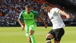 Валенсия продължи да страда в Ла Лига