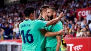 Реал Мадрид запуши устите на критиците с ценна победа в Севиля (видео+галерия)