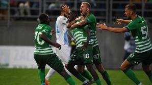 Ференцварош с измъчена победа в унгарското първенство (видео)