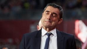 Ернесто Валверде може да бъде уволнен от Барселона, ако загуби точки в следващите два мача
