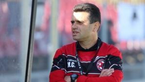 Треньорът на Локо (ГО): Най-важно ни е първенството