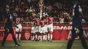 Монако ликува в дербито на Лазурния бряг
