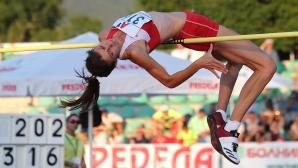 Световното по лека атлетика на живо по БНТ3