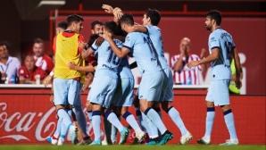 Диего Коща и Жоао Феликс донесоха победа за Атлетико преди дербито на Мадрид