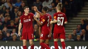 """Най-опитният и един от най-младите пратиха Ливърпул в следващия кръг на """"Карабао Къп"""" (видео)"""