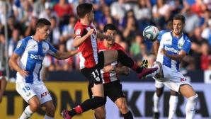 Атлетик Билбао сдаде върха след грешка срещу последния (видео)