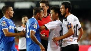 Валенсия пак не спечели в луд мач с 6 гола и странно подмината дузпа