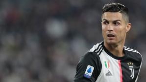 Кристиано Роналдо поднови тренировки