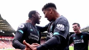 Подарък от играч на Ман Юнайтед допринесе за 16-ата поредна победа на Ливърпул (видео)