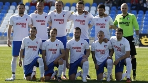 Марек удари ФК Кюстендил в регионалното дерби