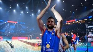 Урош Ковачевич MVP на Евроволей 2019 (видео)