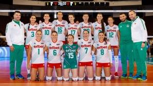 България в група с Холандия и Полша на олимпийската квалификация в Апелдорн