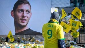 ФИФА отсъди: Кардиф трябва да плати 6 милиона на Нант за трагично загиналия Сала