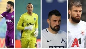БФС със сензационна промяна, тя засяга най-вече топ клубовете на България